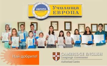 Отлично представяне на децата в Разград на изпитите на Кеймбридж!