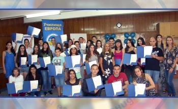 Сертификати на Кеймбридж в Училища ЕВРОПА - Велико Търново