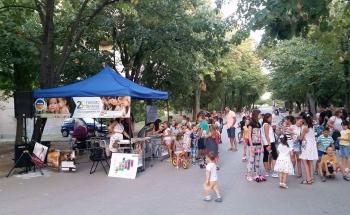 """Празник в парк """"Дружба"""" във Велико Търново"""