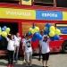 25 години Училища ЕВРОПА в Пазарджик