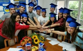 Възпитаници на Училища Европа от Югозападна България ще получат сертификати на Кеймбридж на тържествена церемония в Банско