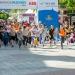 Училища Европа в подкрепа на Маратон Пловдив 2019