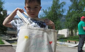 """""""Заедно с Училища ЕВРОПА"""" - еко инициатива в Смолян"""