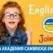 Лятна академия Cambridge English - Велико Търново - програма за юни и юли 2019